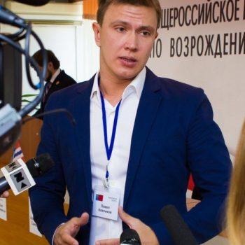 Клепиков Павел Владимирович