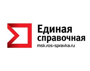 Единая справочная - Москва и МО